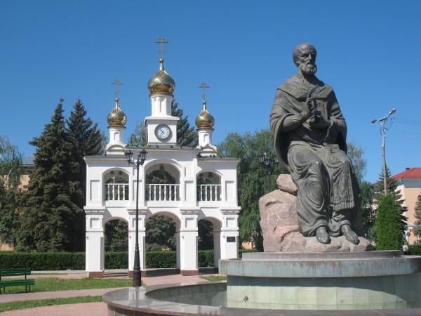 Мемориал в память о строителях города