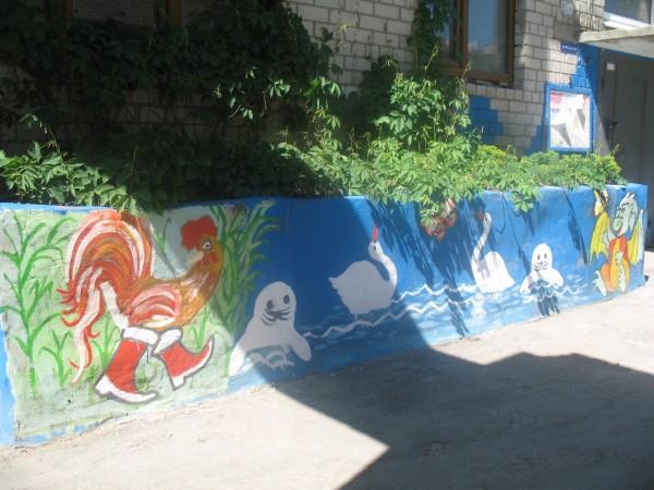 Рисунки во дворе на ул. Мира