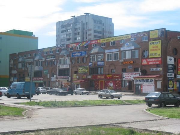 Реклама в Тольятти