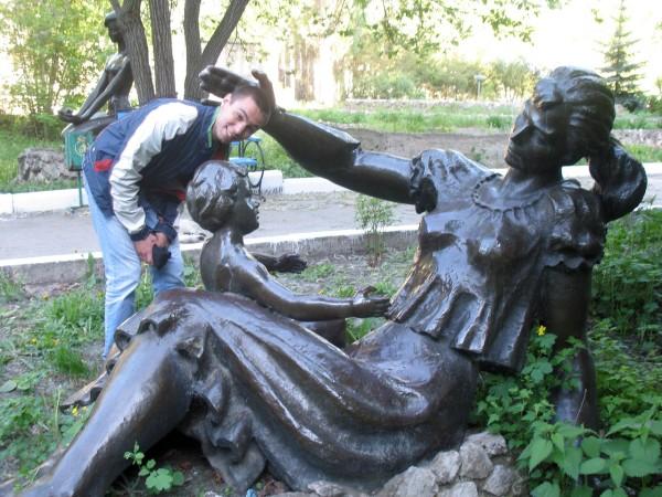 Скульптура в профилактории Прилесье