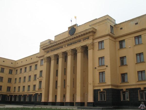 Дом правительства в Чебоксарах
