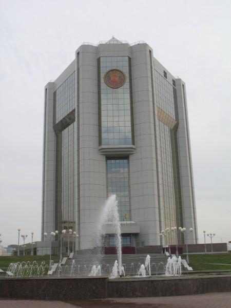 Администрация главы чувашской республики