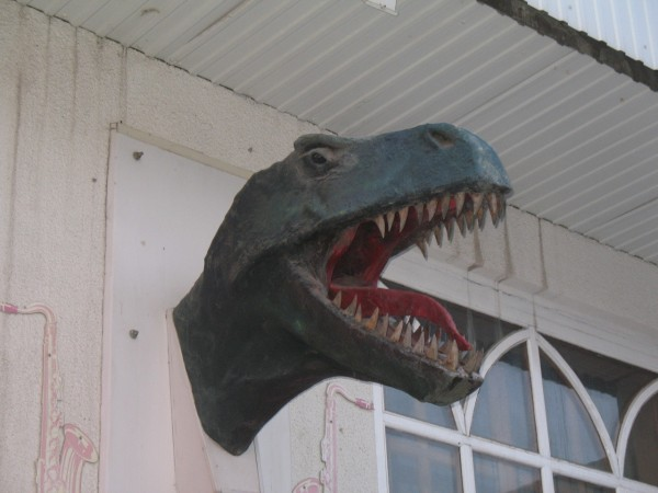 Динозавр-тиранозавр