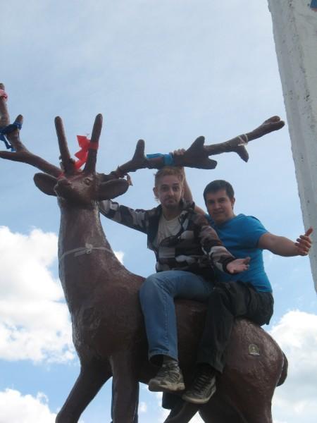 """Я, Алексей и олень. """"Че?"""