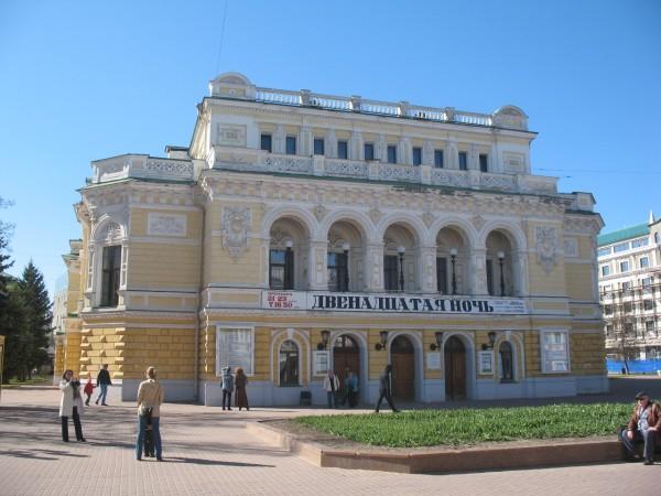 Нижегородский драмтеатр на Покровке