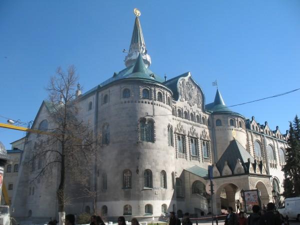 Здание Сбербанка на Покровке