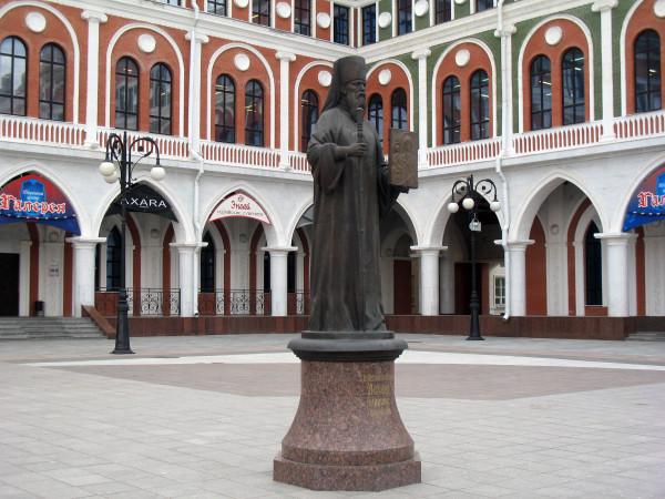 Марийский епископ Леонид