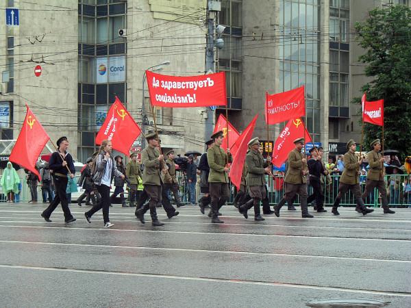 Революционные демонстрации. Парад округов