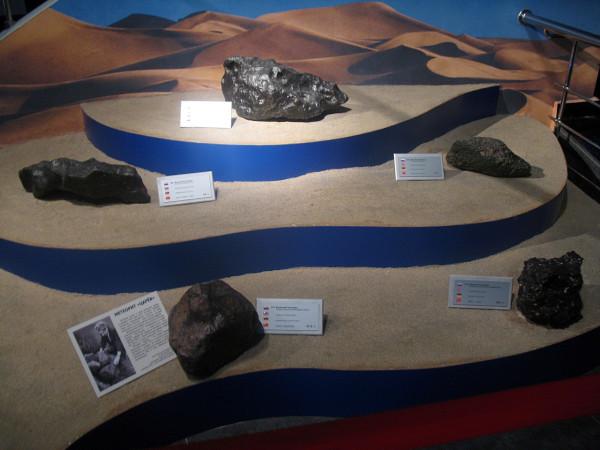 32. Метеориты в московском планетарии