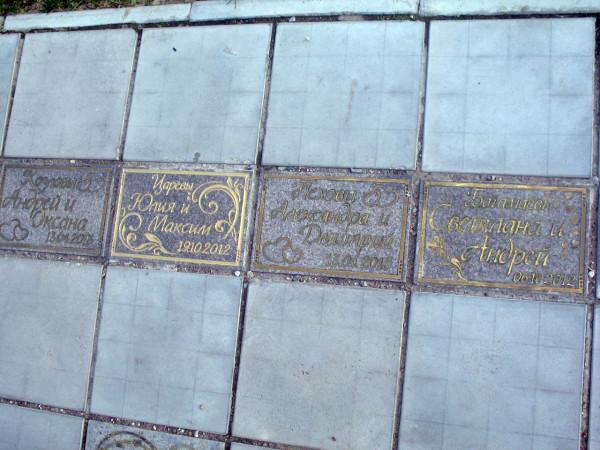 Плитка с именами молодоженов в Коломенском