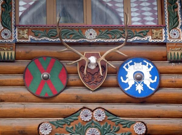 Фасад Дворца русской трапезы