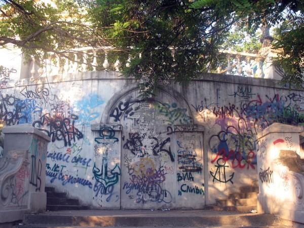 13. Граффити прямо на главных улицах города
