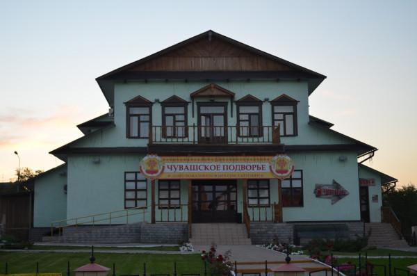 Чувашское подворье в Национальной деревне в Оренбурге