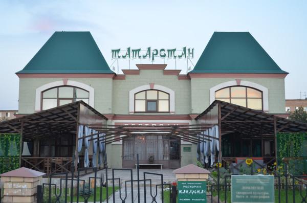 Татарское подворье в Национальной деревне в Оренбурге