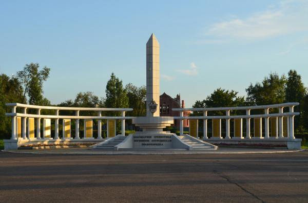 Памятник погибшим сотрудникам правопорядка в Оренбурге