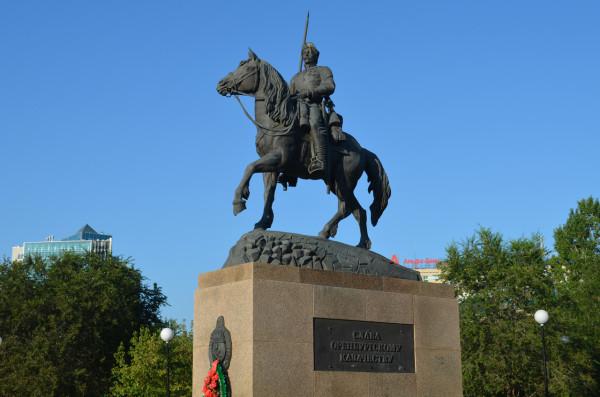 Памятник оренбуржскому казачеству