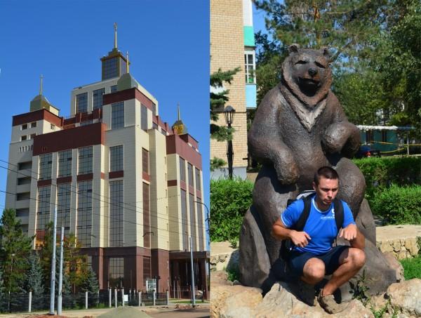 ОГУ и медведь в Оренбурге