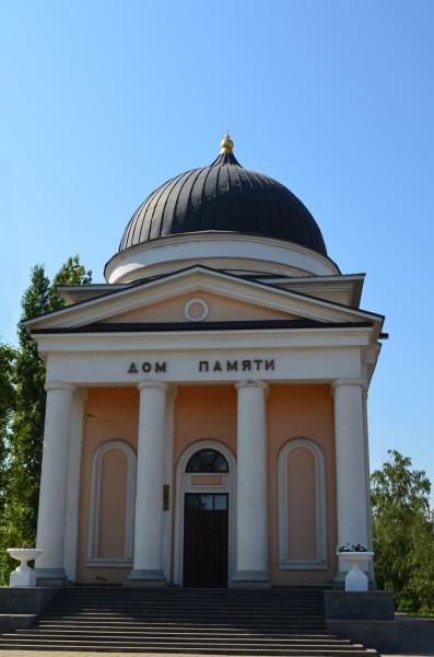 Дом памяти в Оренбурге