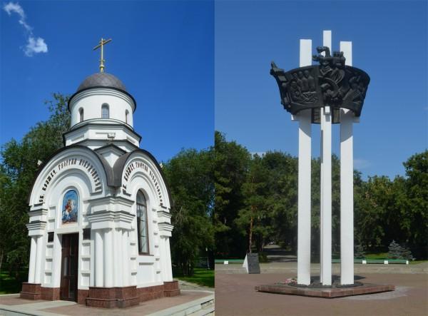 Вечный огонь и часовня Георгия Победоносца в парке Салют Победы