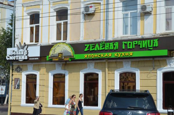 """Кафе """"Зеленая горчица"""" и """"Белая сметана"""" в Оренбурге"""