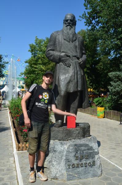 Памятник Льву Толстому в Оренбурге