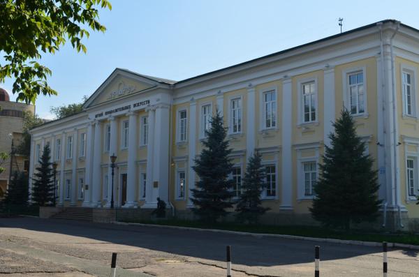 Областной музей изобразительных искусств в Оренбурге