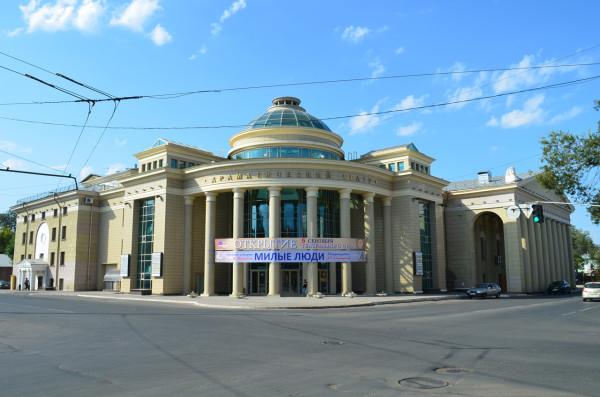 Театр драмы им. Горького в Оренбурге