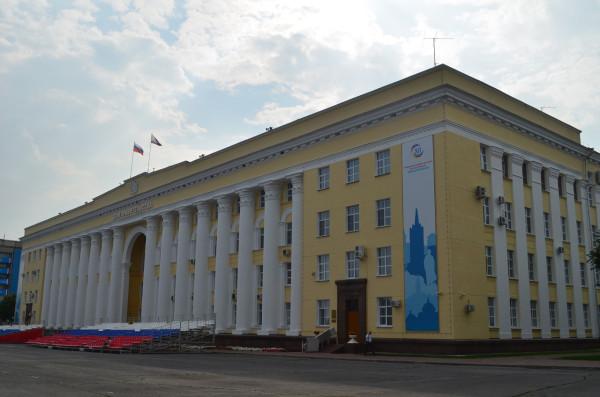 Здание правительства ульяновской области