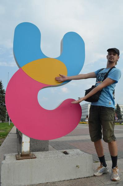 Новый логотип Ульяновска
