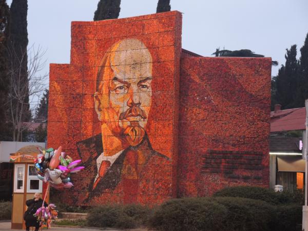 Ленин в Сочи рядом с парком Ривьера