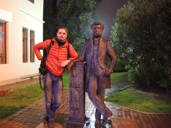 Памятник Пушкину в Сочи