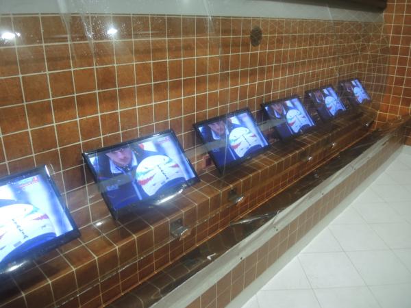 Туалет с телевизором в Сочи во время Олимпиады