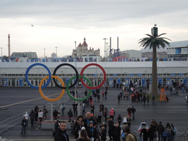 Вход в Олимпийский парк в Адлере