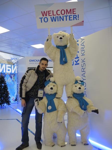 Выставка регионов России в Олимпийском парке