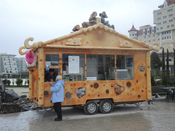 Сырный киоск в Сочи-парке в Адлере