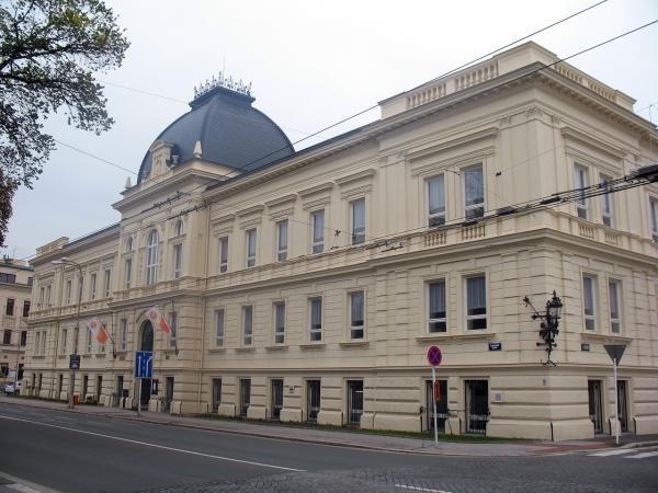 Институт туризма в Градец Кралове