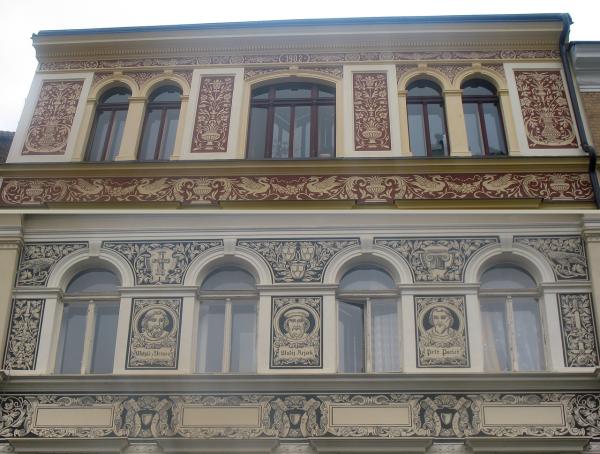 Орнамент на домах в Градец Кралове