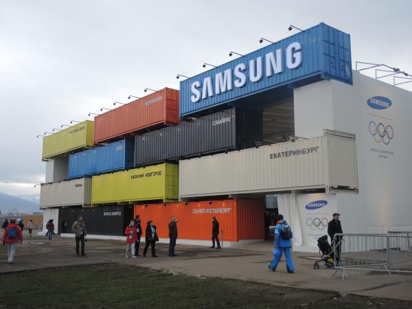 Павильон Samsung в Олимпийском парке в Адлере