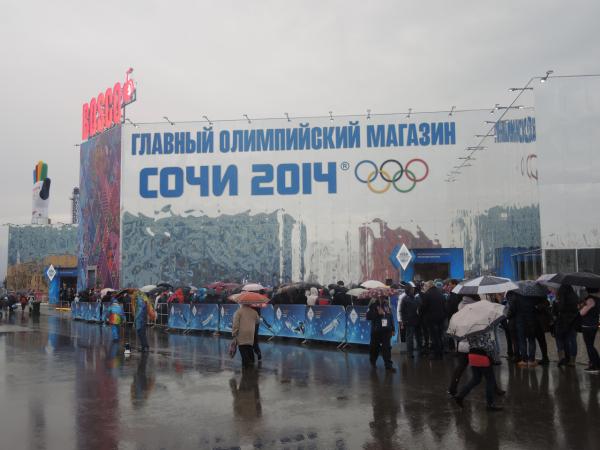 Главный олимпийский магазин Сочи-2014 - Bosco