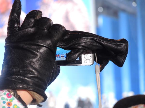 Церемония награждения в Олимпийском парке Сочи-2014