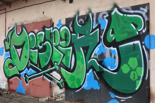 Граффити в Перми