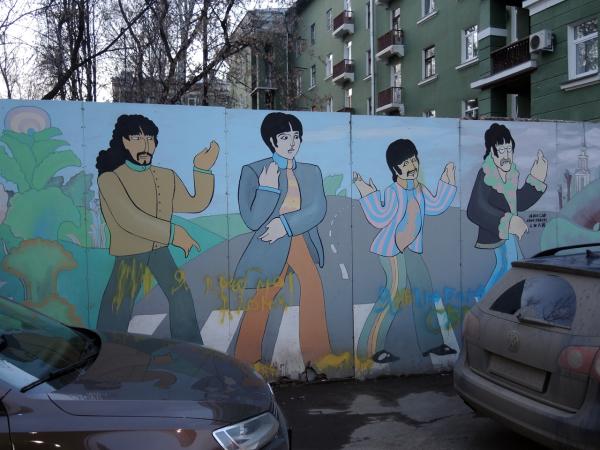 Битлз (Beatls) на стене в Перми
