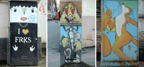 Граффити ну улицах в Перми