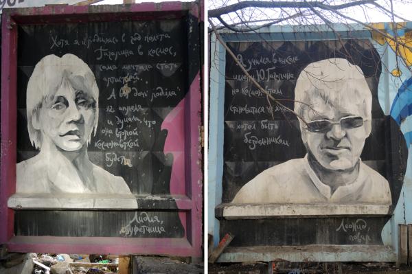 Необычный стрит-арт на улицах в Перми