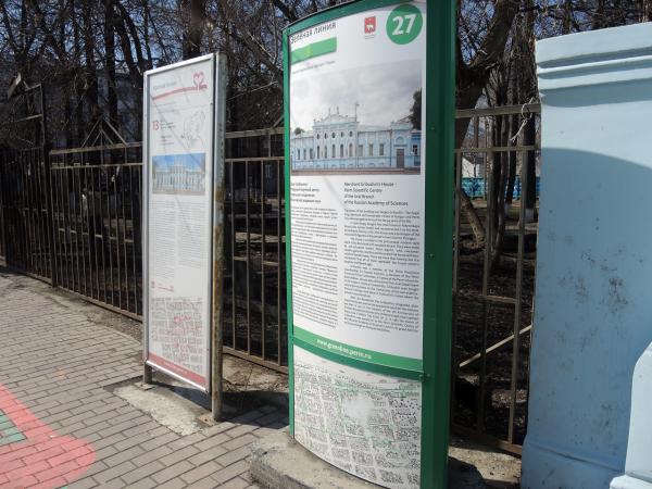 Красная и зеленая линия в Перми - пешеходные маршруты