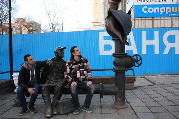 Памятник/скульптура водопроводчика в Перми