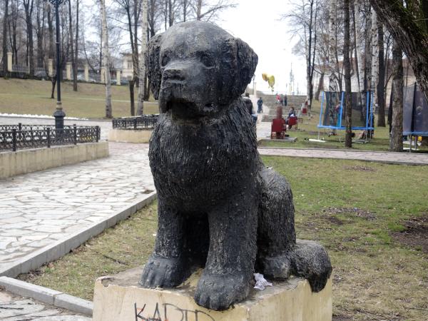 Памятник собаке-спасателю в Перми