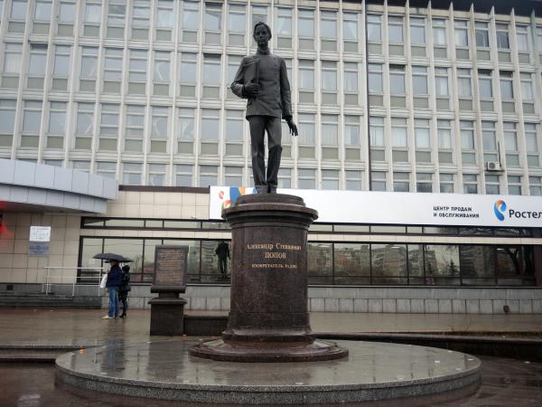 Памятник изобретателю радио Попову в Перми