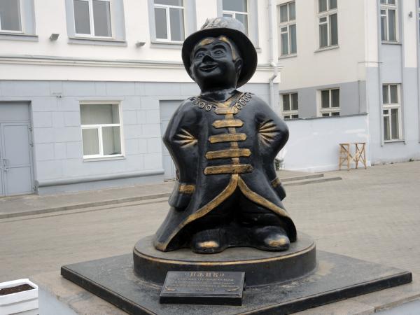 Ижик - символ города Ижевск