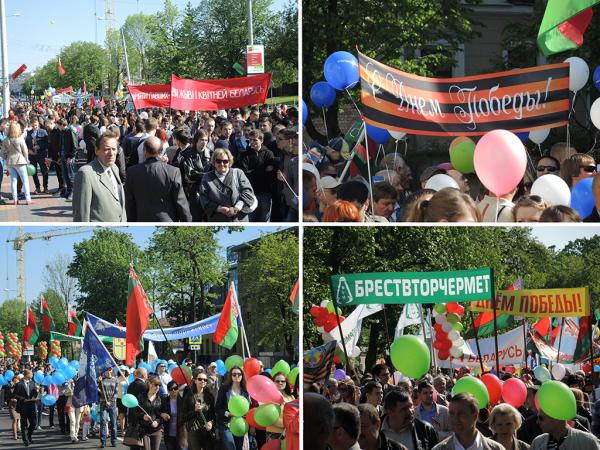 Праздничная демонстрация на 9 мая в Брестской крепости